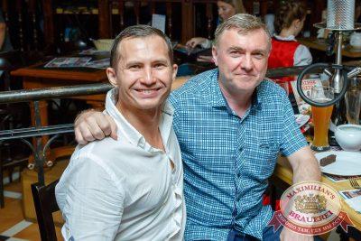 Александр Иванов и группа «Рондо», 26 июля 2018 - Ресторан «Максимилианс» Казань - 39