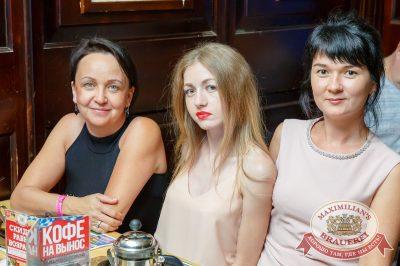 Александр Иванов и группа «Рондо», 26 июля 2018 - Ресторан «Максимилианс» Казань - 52