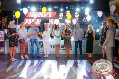 День именинника, 28 июля 2018 - Ресторан «Максимилианс» Казань - 16