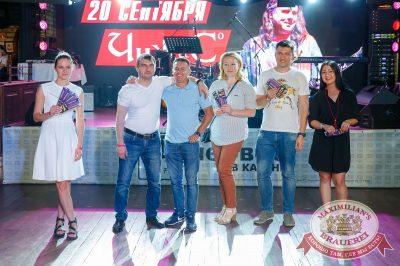 День именинника, 28 июля 2018 - Ресторан «Максимилианс» Казань - 33