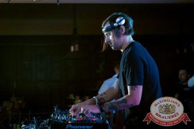 «Дыхание ночи»: Dj Miller, 3 августа 2018 - Ресторан «Максимилианс» Казань - 16