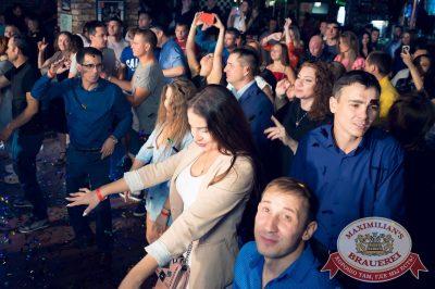«Дыхание ночи»: Dj Miller, 3 августа 2018 - Ресторан «Максимилианс» Казань - 21