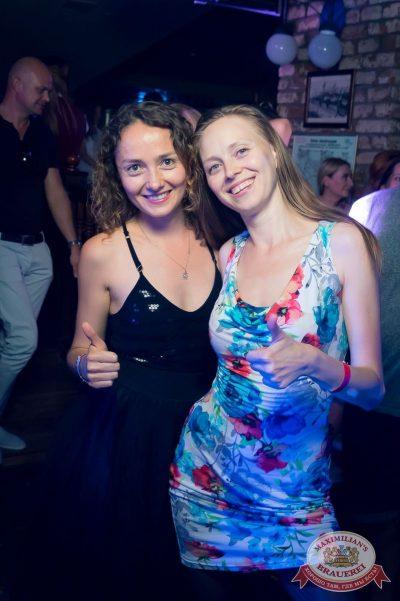 «Дыхание ночи»: Dj Miller, 3 августа 2018 - Ресторан «Максимилианс» Казань - 28