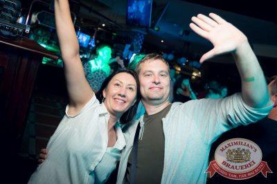 «Дыхание ночи»: Dj Miller, 3 августа 2018 - Ресторан «Максимилианс» Казань - 34