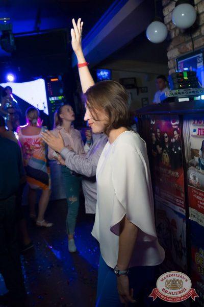«Дыхание ночи»: Dj Miller, 3 августа 2018 - Ресторан «Максимилианс» Казань - 36