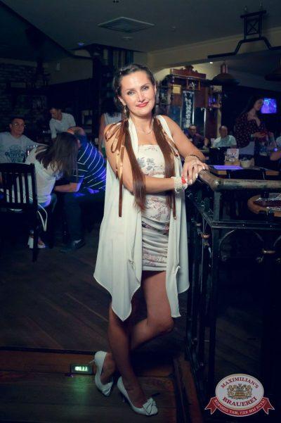 «Дыхание ночи»: Dj Miller, 3 августа 2018 - Ресторан «Максимилианс» Казань - 37