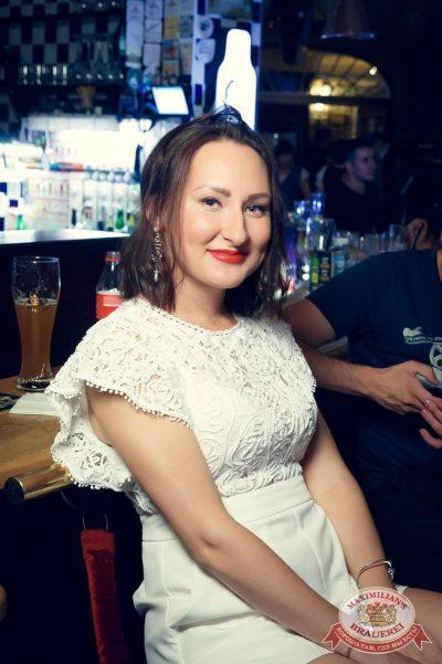 «Дыхание ночи»: Dj Miller, 3 августа 2018 - Ресторан «Максимилианс» Казань - 40