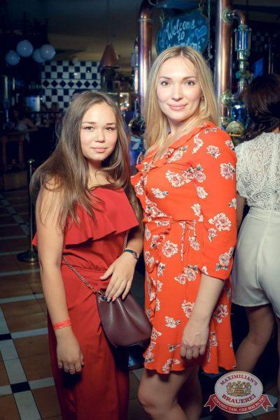 «Дыхание ночи»: Dj Miller, 3 августа 2018 - Ресторан «Максимилианс» Казань - 43
