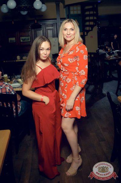«Дыхание ночи»: Dj Miller, 3 августа 2018 - Ресторан «Максимилианс» Казань - 48
