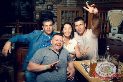 «Дыхание ночи»: Dj Miller, 3 августа 2018 - Ресторан «Максимилианс» Казань - 50