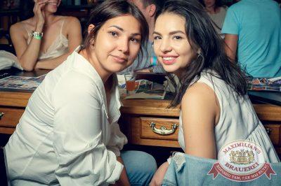 «Дыхание ночи»: Dj Miller, 3 августа 2018 - Ресторан «Максимилианс» Казань - 63