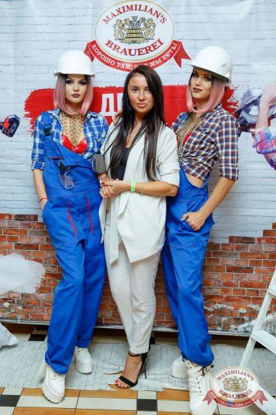 День строителя, 10 августа 2018 - Ресторан «Максимилианс» Казань - 11