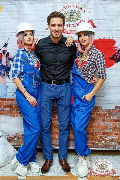 День строителя, 10 августа 2018 - Ресторан «Максимилианс» Казань - 13