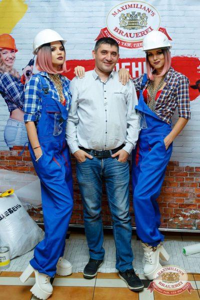 День строителя, 10 августа 2018 - Ресторан «Максимилианс» Казань - 15
