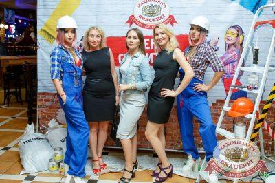 День строителя, 10 августа 2018 - Ресторан «Максимилианс» Казань - 16