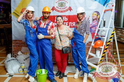 День строителя, 10 августа 2018 - Ресторан «Максимилианс» Казань - 17