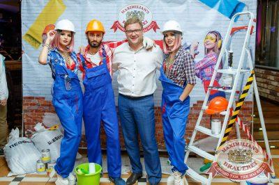 День строителя, 10 августа 2018 - Ресторан «Максимилианс» Казань - 18