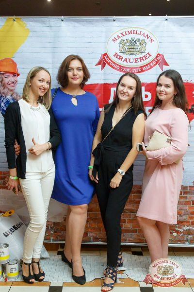 День строителя, 10 августа 2018 - Ресторан «Максимилианс» Казань - 21