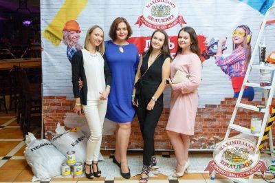 День строителя, 10 августа 2018 - Ресторан «Максимилианс» Казань - 42