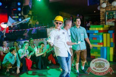 День строителя, 10 августа 2018 - Ресторан «Максимилианс» Казань - 44