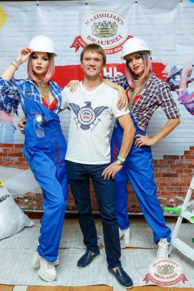 День строителя, 10 августа 2018 - Ресторан «Максимилианс» Казань - 5