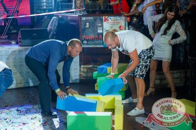День строителя, 10 августа 2018 - Ресторан «Максимилианс» Казань - 50