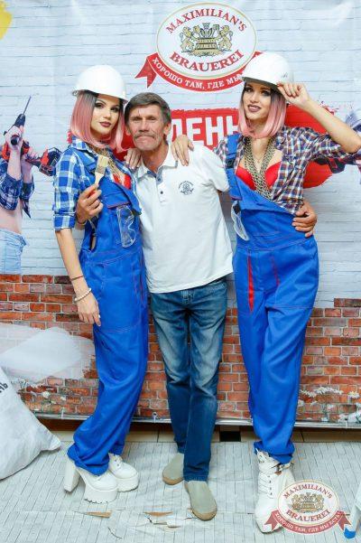 День строителя, 10 августа 2018 - Ресторан «Максимилианс» Казань - 6