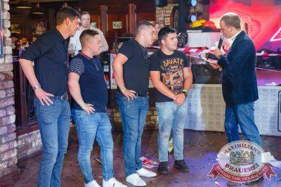 День строителя, 10 августа 2018 - Ресторан «Максимилианс» Казань - 67