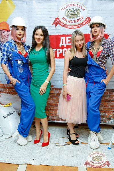 День строителя, 10 августа 2018 - Ресторан «Максимилианс» Казань - 7