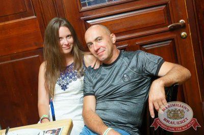 День строителя, 10 августа 2018 - Ресторан «Максимилианс» Казань - 86