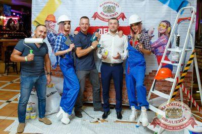 День строителя, 10 августа 2018 - Ресторан «Максимилианс» Казань - 9