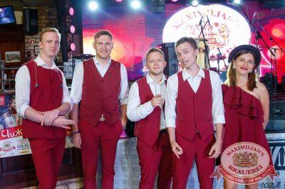 Конкурс Maximilian's band. Первый отборочный тур, 15 августа 2018 - Ресторан «Максимилианс» Казань - 1