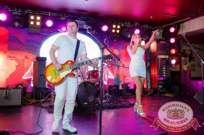 Конкурс Maximilian's band. Первый отборочный тур, 15 августа 2018 - Ресторан «Максимилианс» Казань - 10