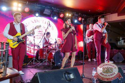 Конкурс Maximilian's band. Первый отборочный тур, 15 августа 2018 - Ресторан «Максимилианс» Казань - 12