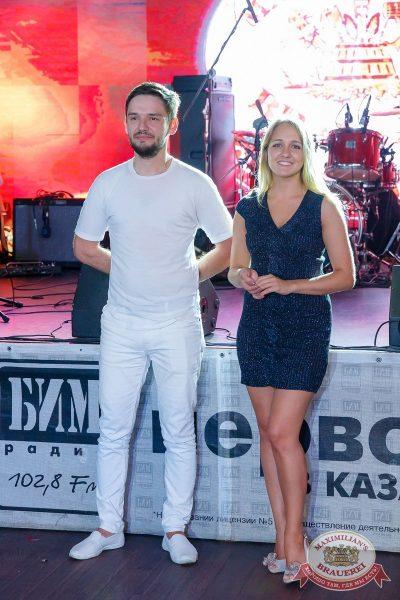 Конкурс Maximilian's band. Первый отборочный тур, 15 августа 2018 - Ресторан «Максимилианс» Казань - 17