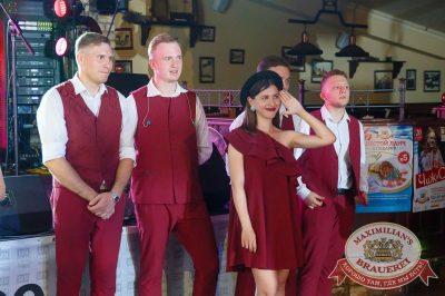 Конкурс Maximilian's band. Первый отборочный тур, 15 августа 2018 - Ресторан «Максимилианс» Казань - 18