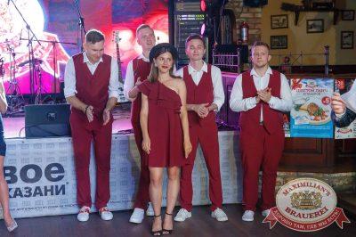 Конкурс Maximilian's band. Первый отборочный тур, 15 августа 2018 - Ресторан «Максимилианс» Казань - 19