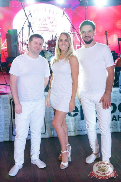 Конкурс Maximilian's band. Первый отборочный тур, 15 августа 2018 - Ресторан «Максимилианс» Казань - 2