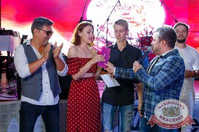 Конкурс Maximilian's band. Первый отборочный тур, 15 августа 2018 - Ресторан «Максимилианс» Казань - 20