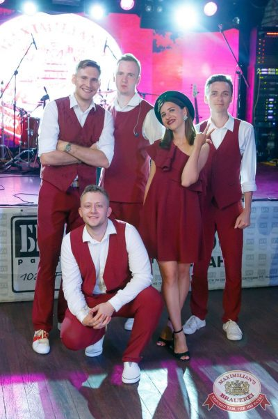 Конкурс Maximilian's band. Первый отборочный тур, 15 августа 2018 - Ресторан «Максимилианс» Казань - 21