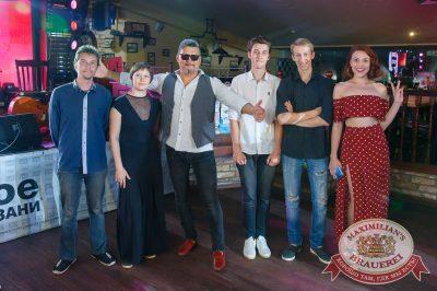 Конкурс Maximilian's band. Первый отборочный тур, 15 августа 2018 - Ресторан «Максимилианс» Казань - 3