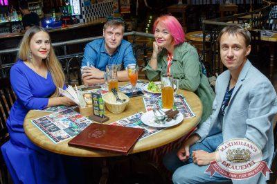 Конкурс Maximilian's band. Первый отборочный тур, 15 августа 2018 - Ресторан «Максимилианс» Казань - 31
