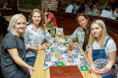 Конкурс Maximilian's band. Первый отборочный тур, 15 августа 2018 - Ресторан «Максимилианс» Казань - 32