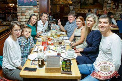 Конкурс Maximilian's band. Первый отборочный тур, 15 августа 2018 - Ресторан «Максимилианс» Казань - 36