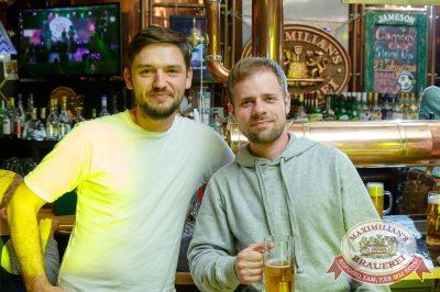 Конкурс Maximilian's band. Первый отборочный тур, 15 августа 2018 - Ресторан «Максимилианс» Казань - 38