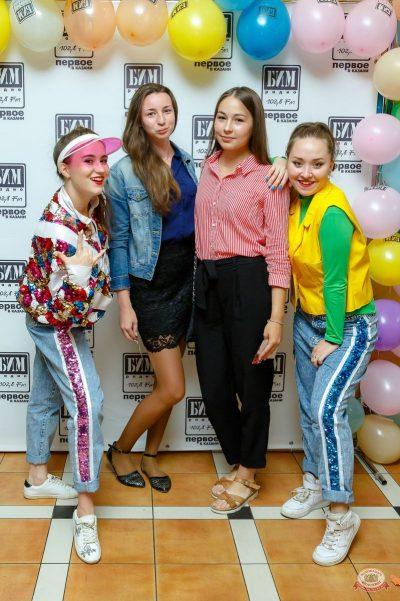 Вечеринка БИМ-Радио: «Мы из 90-х», 17 августа 2018 - Ресторан «Максимилианс» Казань - 1