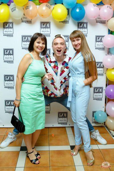 Вечеринка БИМ-Радио: «Мы из 90-х», 17 августа 2018 - Ресторан «Максимилианс» Казань - 14