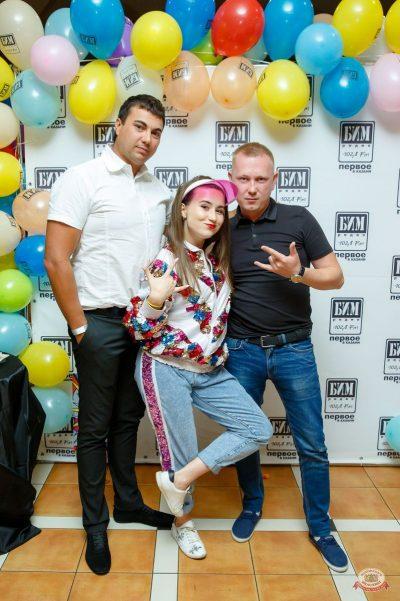 Вечеринка БИМ-Радио: «Мы из 90-х», 17 августа 2018 - Ресторан «Максимилианс» Казань - 17