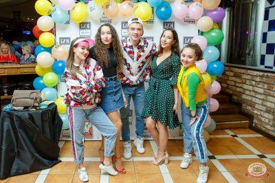 Вечеринка БИМ-Радио: «Мы из 90-х», 17 августа 2018 - Ресторан «Максимилианс» Казань - 19
