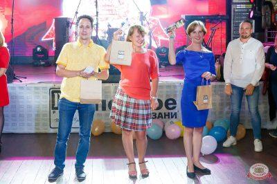 Вечеринка БИМ-Радио: «Мы из 90-х», 17 августа 2018 - Ресторан «Максимилианс» Казань - 26